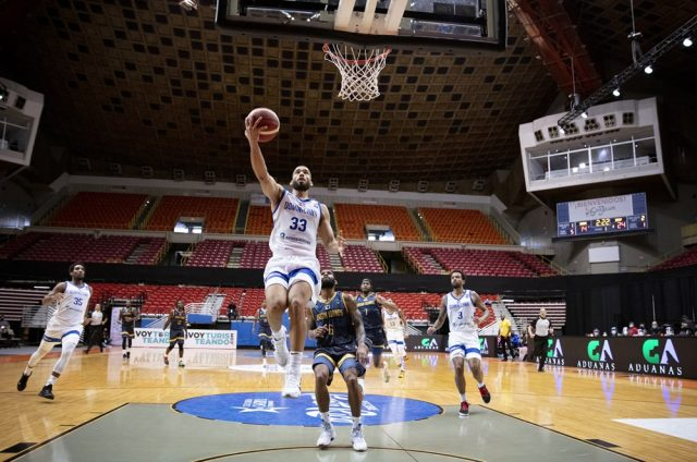 Dominicana consigue su cuarta victoria seguida en el AmeriCup en Puerto Rico
